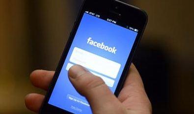 """Pengguna Facebook Makin Jarang """"Update Status"""""""